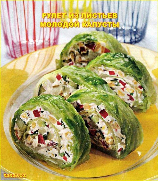Рулетики овощные рецепты с фото