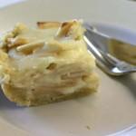 Яблочный пирог Немецкий
