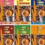 Кофе из ячменя1