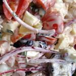 Салат из сырых овощей, с йогуртом