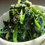 Салат из шпината с миндалем