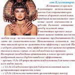 Рецепты косметических масок для лица
