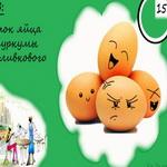 Рецепты масок для жирной кожи (с яйцом).