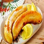 Жареные бананы (гарнир к курице)