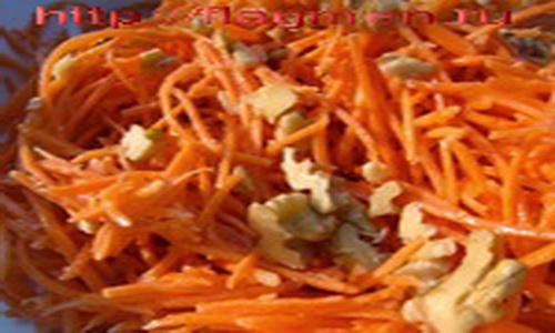 Великий пост. Морковный салат с мёдом
