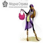 Оптовая продажа брендовой одежды