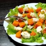 Салат с тыквой, фисташками и козьим сыром